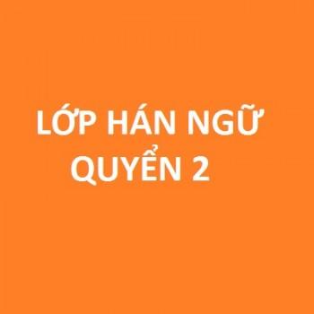 lop-han-ngu-2_tieng-trung-anh-duong