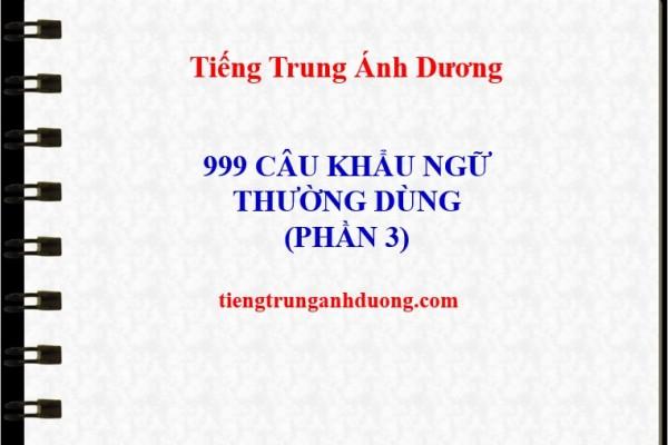 phan 3